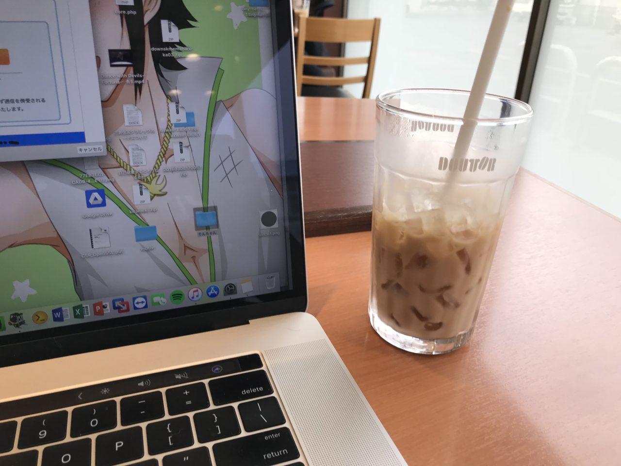 間野優希の日記ブログ